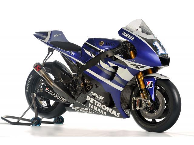Yamaha SGz 300